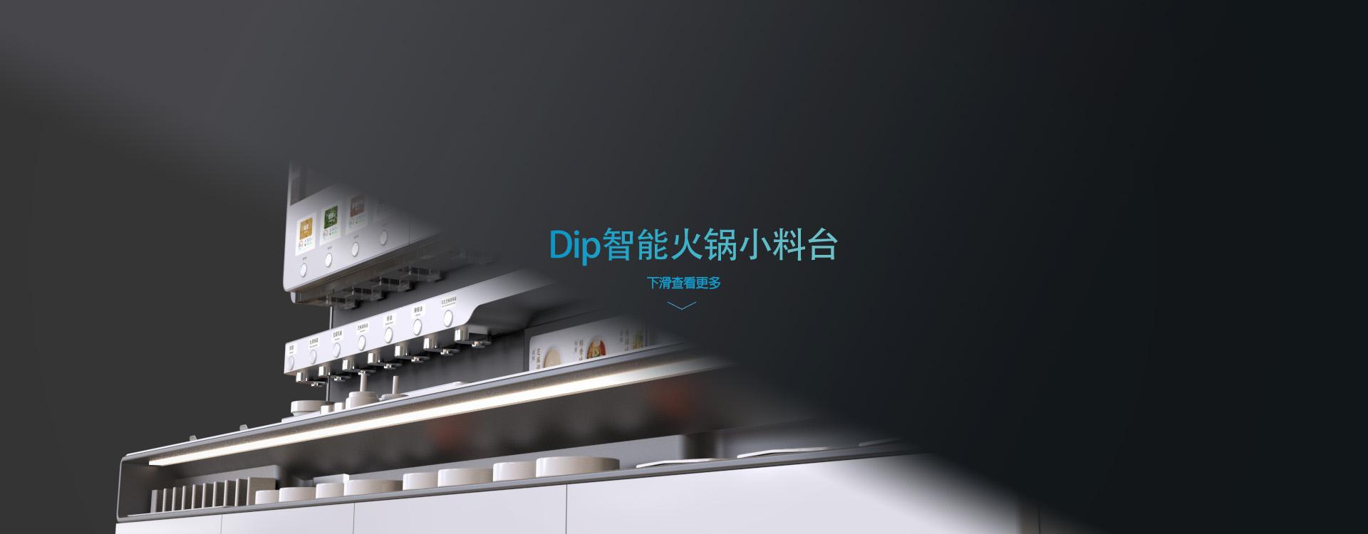 小料台banner4-2